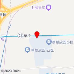 足康苑养生足道·轻奢SPA(草桥店)