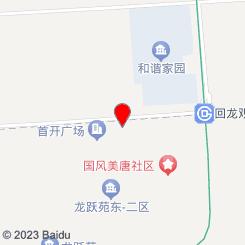 [东大街店]喜辰力道SPA馆