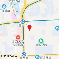 九医堂养生馆(西直门店)