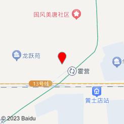 清華池(回龙观店)