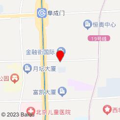 小百合艺能馆