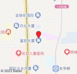 北京金融街附近保健按摩中心