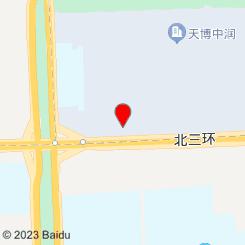 君媛SPA养生会所(双井店)
