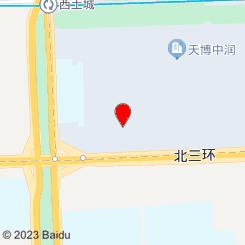 康源推拿按摩(天龙华鹤分店)