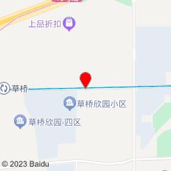 日式水墨会所