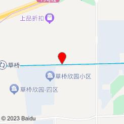 南扬州 七星修脚(草桥店)