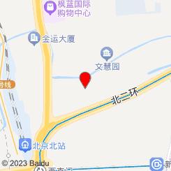 郭氏富侨足道SPA会馆(西直门店)