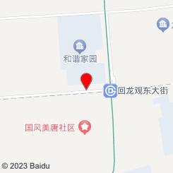 东方良子(回龙观店)