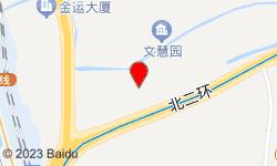 北京华艺足道休闲会所