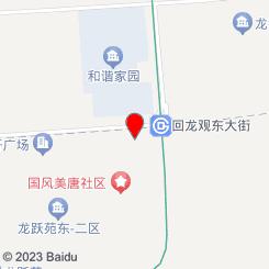 [上坡家园]康林轩