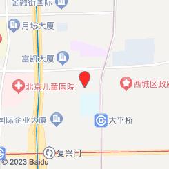 伊水源SPA养生馆
