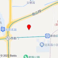 [西直门店]藏汇足浴养生馆