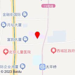美丽田园(金融街旗舰店)