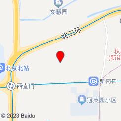 [西直门店]世宏足道保健休闲中心