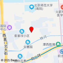 金汐男爵SPA水疗会所