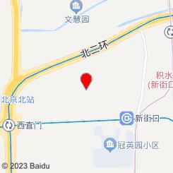 藏汇足浴养生会所(西直门店)