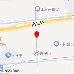 烟雨江南休闲馆