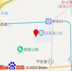 99旅馆连锁积水潭店位置图