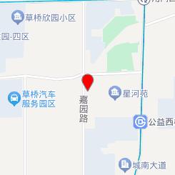 [星河苑店]四季康美养生会所