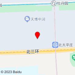 大京古养生足疗会所