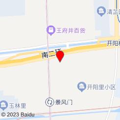 万泉河洗浴中心