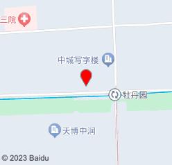 权金城金沙(牡丹园店)
