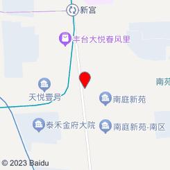 彩虹盲人按摩院(新宫店)