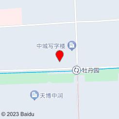 正元堂保健有限公司(牡丹园店)