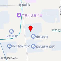 奈一(槐房西路店)
