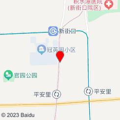 藏汇养生会所(新街口店)