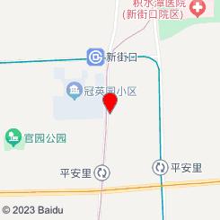 [新街口店]藏汇养生馆
