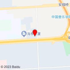 天年康体会馆
