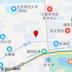 泽桂轩足道养生SPA会所(东直门店)