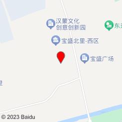金足轩养生会所