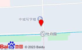 艺海商务会馆牡丹园店(艺海贵宾楼)