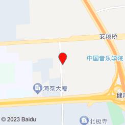 小媚·SPA订制会所(三里屯店)