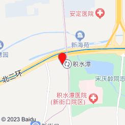 金汐男爵水疗会所