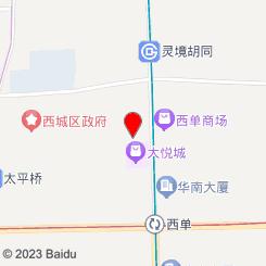 窈窕淑女spa馆