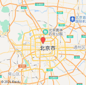 北京辉煌杰杰烟酒销售有限公司(新街口店)