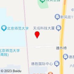 维品·时尚足道spa馆(簋街店)