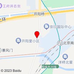 溢康足道SPA(南站店)