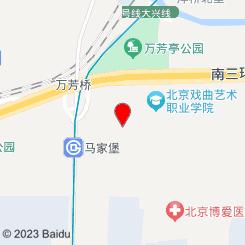 怡馨缘养生SPA会所(洋桥店)