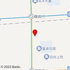 都仕雅阁亚健康调理SPA特色养生(国贸店)