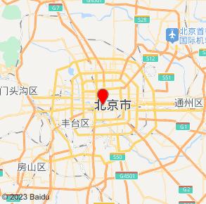 北京辉煌杰杰烟酒销售有限公司(太仆寺街店)
