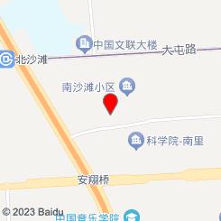 奥京粤式[鸟巢]