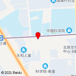 润足泉足道保健会所(国奥店)