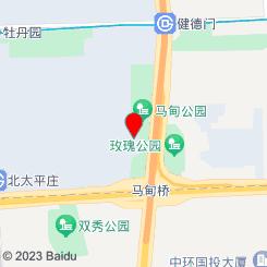 素丽娅泰SPA中心(西郊宾馆康体中心)