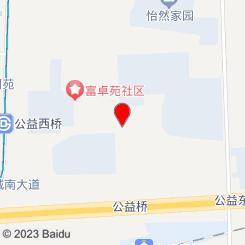 金蓝湾剧情SPA主题会所旗舰店