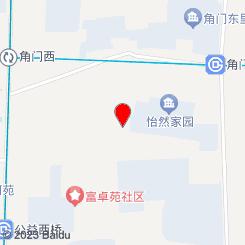 金沐汗蒸(角门店)