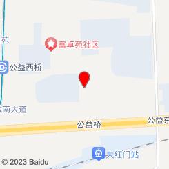 芳媛主题SPA馆